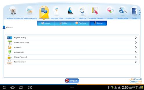 Omantel Apps- screenshot thumbnail