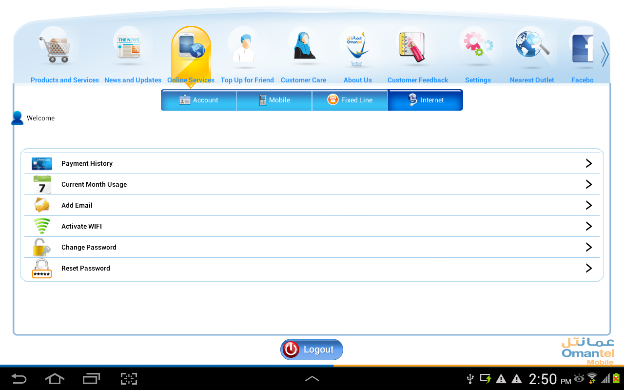 Omantel Apps - screenshot