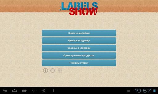 玩工具App Labels Show免費 APP試玩