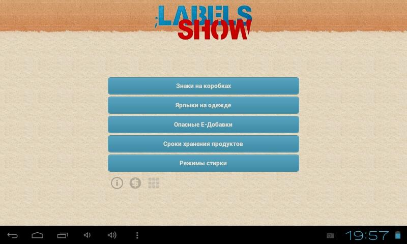 Labels Show - screenshot
