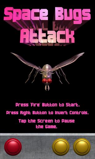 太空射擊遊戲:蟲蟲攻擊