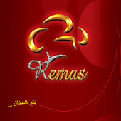 Remas Restaurants