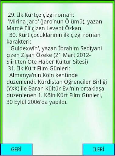 【免費教育App】Kürt Edebiyatında İlkler-APP點子