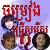 Khmer Star Videos