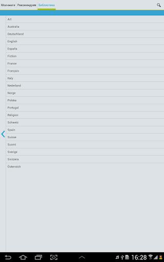 玩免費書籍APP|下載一個佛教聖經 app不用錢|硬是要APP