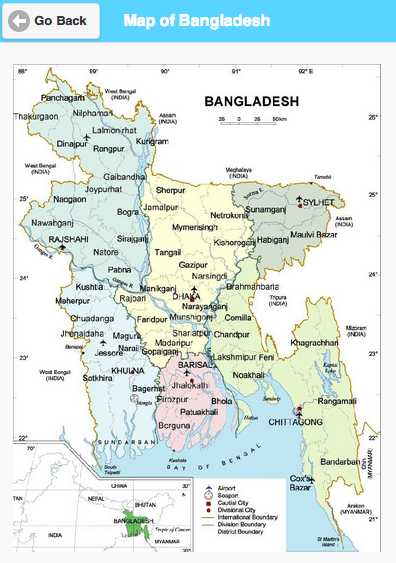 Get all the eight (8) district info and map in a single info. If you are looking for your own Divisional Map of Bangladesh with some random information about the division's main city, population, the number of districts, unions and the size of the divisions in total; then you are in the right place.