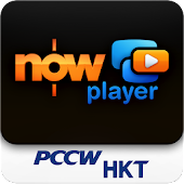 now player PCCW-HKT