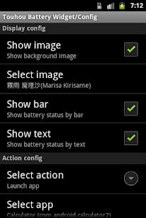 玩工具App|Touhou Battery Widget免費|APP試玩
