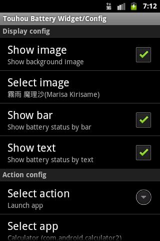 Touhou Battery Widget- screenshot