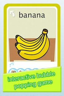 Bubble Popper 3:Baby Flashcard - screenshot thumbnail