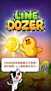 LINE DOZER 推幣遊戲