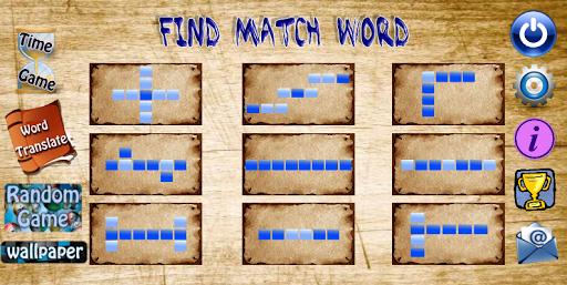 Find Match Word