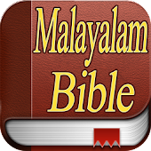 Malayalam Holy Bible