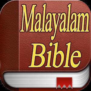 Malayalam Holy Bible APK