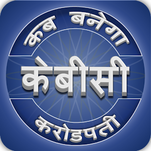 PLAY KBC 7 : HINDI APK
