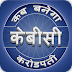 PLAY KBC 7 : HINDI