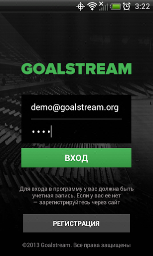 Goalstream