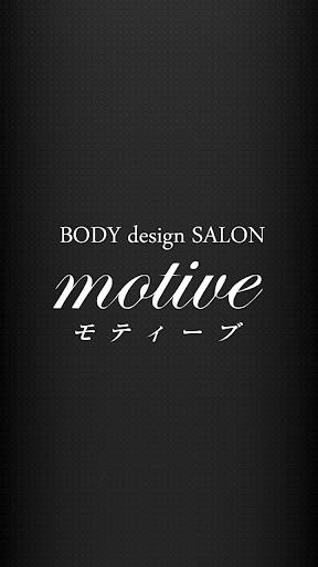 痩身エステサロン motive(モティーヴ)大阪 梅田店