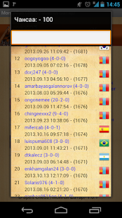 Mongolian online Chess /Монгол- screenshot thumbnail