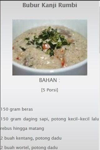 【免費書籍App】Aneka Resep Bubur Nusantara-APP點子