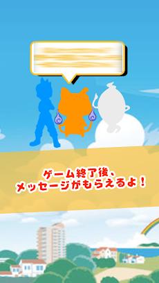 妖怪ウォッチ 風ゲーム - 妖怪フラッピン!のおすすめ画像3