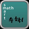 SmartMath 수학 I (고1-2014년 개정) icon