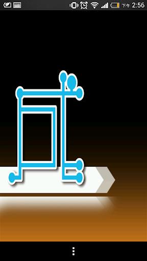 碩成科技公司控制電梯軟體
