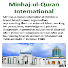 Minhaj-ul-Quran International icon