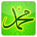 قالو عن محمد logo