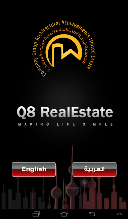 Q8RealEstate- screenshot