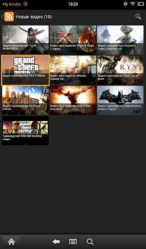 GameVio. Видео прохождение игр