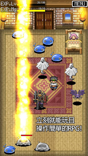 玩免費角色扮演APP|下載尼特勇者 [放置系點陣RPG]免費的角色扮演遊戲 app不用錢|硬是要APP