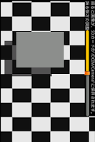 Screenshot of Shake Camera