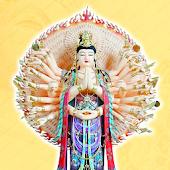 Kinh Chú Đại Bi