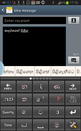 PaniniKeypad Sinhala IME