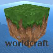 WorldCraft(HD)