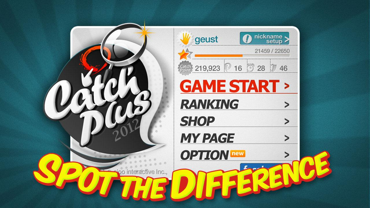 Find the Difference-CatchPlus - screenshot