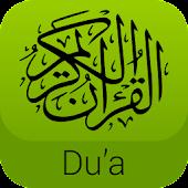Qur'an Du'a