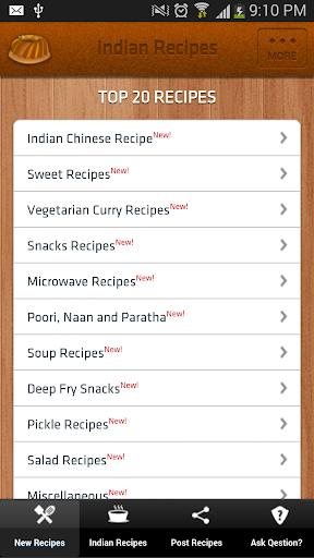 Indian Recipe in hindi