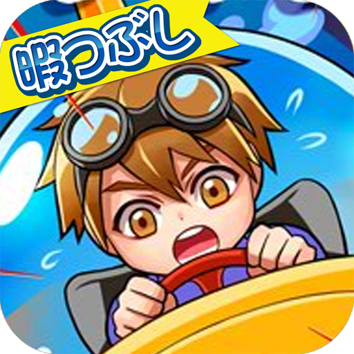 暇つぶしシリーズ サブマリン(ハマる海中潜航ゲーム登場!) LOGO-APP點子