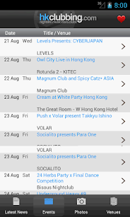 hkclubbing.com- screenshot thumbnail