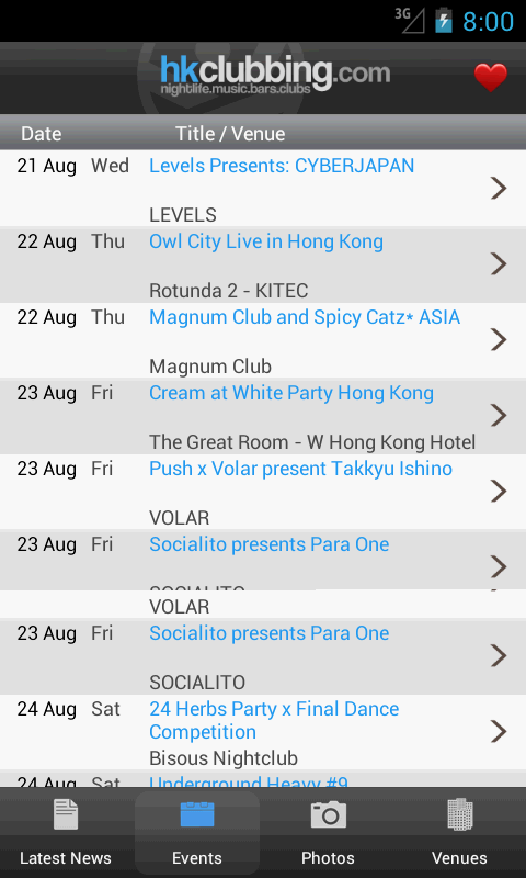 hkclubbing.com- screenshot