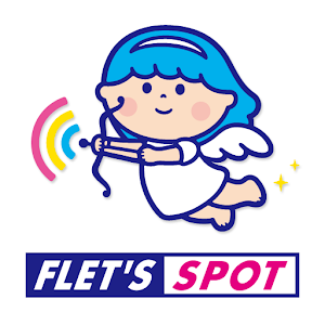 FLET'S 光WiFi