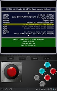 MAME4droid  (0.139u1) - screenshot thumbnail