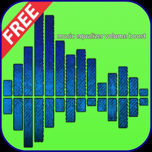 音楽イコライザボリュームブースト 音樂 App LOGO-硬是要APP