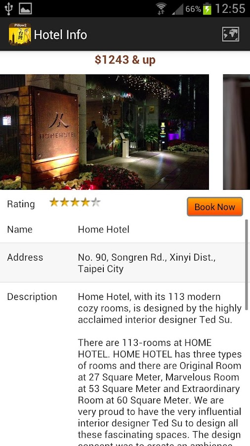 Taiwan Hotels by Pillow2 - screenshot