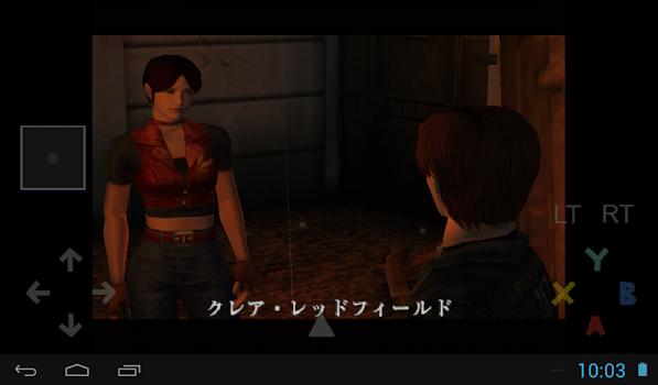 Reicast - Dreamcast emulator