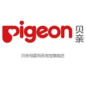 Pigeon Official Flagship Store