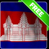 Cambodia flag Free lwp