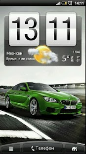 BMW M6 Coupe Live Wallpaper - screenshot thumbnail